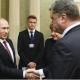 Putin & Poroshenko shake hands