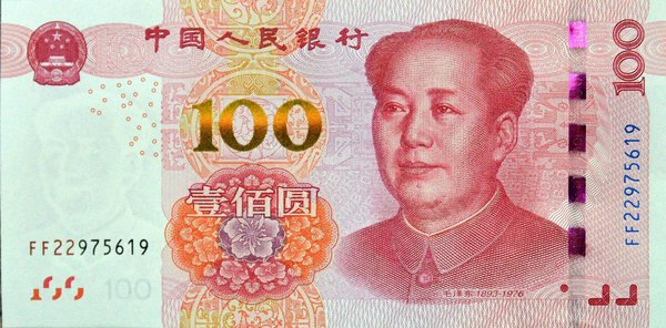 China's Renminbi Is Approved by I.M.F. as a Main World Currency  11/30/15