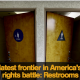 Bathrooms are civil rights frontiers