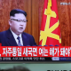 NO Korea announcing missile launch
