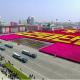 North Korea Holiday celebration