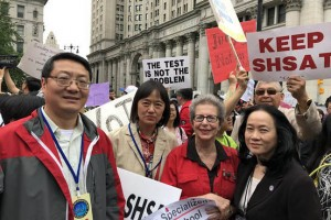 Asian American protest in NY